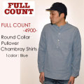 """FULLCOUNT フルカウント、""""4900""""、ROUND COLLAR PULLOVER CHAMBRAY SHIRTS、ラウンドカラープルオーバーシャンブレーシャツ [L/Sシャツ]"""