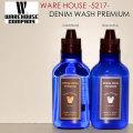 "WAREHOUSE ウエアハウス、""5217""、DENIM-WASH PREMIUM、デニムウォッシュプレミアム、デニム用洗剤 [小物][洗剤]"