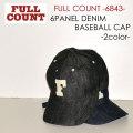 """FULLCOUNT フルカウント FULL COUNT、""""6843""""、6PANEL DENIM BASEBALL CAP、6パネルデニムベースボールキャップ [小物][帽子]"""