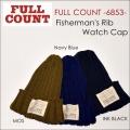 """FULLCOUNT フルカウント FULL COUNT、""""6853""""、FISHERMAN'S RIB WATCH CAP、フィッシャーマンズリブワッチキャップ [小物][帽子]"""