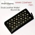 "Hawk Company ホークカンパニー、""7221""、スタッズラウンドジップレザーウォレット [小物][財布]"
