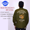 "SALE!! \34,560-⇒\20,736-!! 40%OFFセール!! 東洋エンタープライズ、BUZZ RICKSON'S バズリクソンズ、""BR14102""、COAT MAN'S COMBAT TROPICAL VIET-NAM DROP OUT、ファティーグジャケット [アウター][MilitaryWear]"
