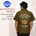 """SALE!! \17,064-⇒\10,238-!! 40%OFFセール!! 東洋エンタープライズ、BUZZ RICKSON'S バズリクソンズ、""""BR37818""""、ベトナムシャツ """"SAIGON"""" [S/Sシャツ]"""