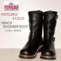 """SALE!! \31,900-⇒\25,520-!! 20%OFFセール!! PISTOLERO ピストレロ、""""122-01""""、10 ENGINEER BOOTS エンジニアブーツ [小物][靴]"""