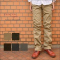 "FOB FACTORY、""F0242""、フュージョントラウザー [OTHER PANTS]"