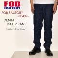 "FOB FACTORY、""F0439""、DENIM BAKER PANTS、デニムベイカーパンツ、ベイカーパンツ デニム [OTHER PANTS]"