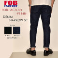 "FOB FACTORY ""F1148"" DENIM NARROW 5P、デニムナロー 5P [タイトストレート] [ライトオンス] [縦落ち系色落ち]"