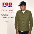 """FOB FACTORY、""""F2362""""、ファティーグジャケット [アウター]"""