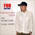 """FOB FACTORY、""""F3379""""、オックスフォードワークシャツ [L/Sシャツ]"""