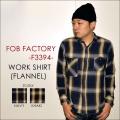 """ネット本店限定価格!! \15,120-⇒\12,096-!!通常価格より20%OFFセール!! FOB FACTORY、""""F3394""""、ネルワークシャツ [L/Sシャツ]"""