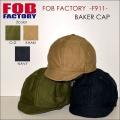 "FOB FACTORY、""F911""、ベイカーキャップ [帽子]"