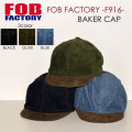 "SALE!! \7,344-⇒\4,406-!! 40%OFFセール!! FOB FACTORY、""F916""、コーデュロイベイカーキャップ [帽子]"