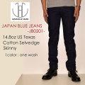 "JAPAN BLUE JEANS ジャパンブルージーンズ、""JB0201""、14,8ozセルビッチ スキニーモデル [タイトストレート][へヴィーオンス][縦落ち系色落ち]"