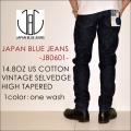 "JAPAN BLUE ジャパンブルー、""JB0601""、14.8oz USコットンセルヴィッチハイテーパード [ヘヴィーオンス][ヴィンテージ系色落ち]"