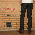 "JAPAN BLUE(ジャパンブルー)、""JB0701""、14,8ozセルビッチ タイトストレートモデル[へヴィーオンス][縦落ち系色落ち]"