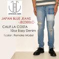 "JAPAN BLUE JEANS ジャパンブルージーンズ、""JB2300 CALIF DENIM""、""La Costa"" 10oz イージーデニム [タイトストレート][ライトオンス][加工モデル]"