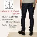 "JAPAN BLUE JEANS ジャパンブルージーンズ、""JB7000""、12oz コートジボワールストレッチデニム [タイトストレート][ライトオンス][ヴィンテージ系色落ち]"