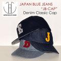 """JAPAN BLUE JEANS ジャパンブルージーンズ、""""JB-CAP-J&B&E""""、デニムクラシックキャップ [小物][帽子]"""