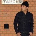 """JAPAN BLUE ジャパンブルー、""""JB-JK1012""""、16.5oz モンスターセルヴィッチデニムジャケット [アウター]"""