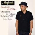 "KING LOUIE キングルイ、""KL37834""、King Louie by Holiday ""ROAD HOGS""、ボーリングシャツ STYLE EYES スタイルアイズ [S/Sシャツ]"