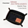 "DENIME ドゥニーム、""DM17SP05-MG0010""、デニムトレー [小物]"