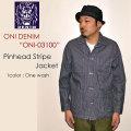 """鬼デニム ONI DENIM、""""ONI-03100""""、Pinhead Stripe Jacket、ピンヘッドストライプジャケット [アウター]"""
