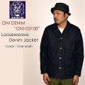 """鬼デニム ONI DENIM、""""ONI-03100""""、Loosw Weave Denim Jacket、ルースウィーブデニムジャケット [アウター]"""