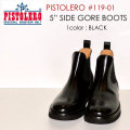 "PISTOLERO ピストレロ、""119-01""、SIDE GORE BOOTS サイドゴアブーツ [小物][靴]"