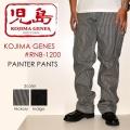 """KOJIMA GENES 児島ジーンズ、""""RNB-1200""""、ペインターパンツ [ワイドストレート][OTHER PANTS]"""