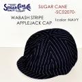 """東洋エンタープライズ、SUGAR CANE(シュガーケーン)、""""SC02070""""、ウォバッシュストライプアップルジャックキャップ [小物][帽子]"""