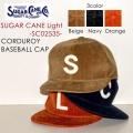 """東洋エンタープライズ、SUGAR CANE シュガーケーン、""""SC02535""""、コーデュロイベースボールキャップ [小物][帽子]"""