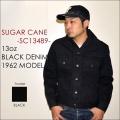 """SUGAR CANE、シュガーケーン、""""SC13489""""、13oz BLACK DENIM 1962 MODEL、13ozブラックデニム 1962モデル [アウター][Gジャン][3rd type]"""
