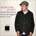 "SUGAR CANE、シュガーケーン、""SC13737""、FICTION ROMANCE WOOL HERRINGBONE WORK COAT、フィクションロマンス ウールヘリンボーンワークコート [アウター]"