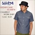 "SUGAR CANE シュガーケーン、""SC35874""、S/Sシャンブレーワークシャツ [S/Sシャツ]"