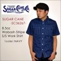 """SUGAR CANE シュガーケーン、""""SC36267""""、8.5oz ウォバッシュストライプS/Sワークシャツ [S/Sシャツ]"""