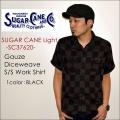 """SUGAR CANE Light シュガーケーンライト、""""SC37620""""、ダイスウィーブガーゼS/Sワークシャツ [S/Sシャツ]"""