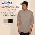 """東洋エンタープライズ、SUGAR CANE Light シュガーケーンライト、""""SC77976""""、HALF SLEEVE CREW SWEAT、ハーフスリーブクルースウェット [L/STee][スウェット]"""