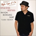 """STYLE EYES スタイルアイズ、""""SE37555""""、レーヨンボーリングシャツ [S/Sシャツ]"""