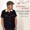 """STYLE EYES スタイルアイズ、""""SE37802""""、レーヨンボーリングシャツ 2トーン [S/Sシャツ]"""
