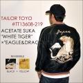 """東洋エンタープライズ、テーラー東洋、""""TT13608-219""""、""""WHITE TIGER""""×""""EAGLE&DRAGON"""" アセテートスカ [スカジャン][SOUVENIR JACKET][アウター]"""