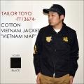 """テーラー東洋、""""TT13674""""、COTTON VIETNAM JACKET """"VIETNAM MAP""""、ベトナムジャケット """"ベトナムマップ"""" [ベトジャン][SOUVENIR JACKET][アウター]"""