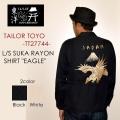 """東洋エンタープライズ、テーラー東洋、""""TT27744""""、L/S SUKA RAYON SHIRT """"EAGLE""""、L/Sスカレーヨンシャツ[スカジャン][SOUVENIR JACKET][L/Sシャツ]"""