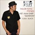 """テーラー東洋、""""TT37602""""、S/S VIET-NAM SHIRT """"QUINHON""""、S/Sベトシャツ [スカジャン][SOUVENIR JACKET][S/Sシャツ]"""