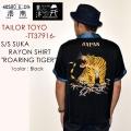 """SALE!! \30,240-⇒\24,192-!! 20%OFFセール!! TAILOR TOYO テーラー東洋、""""TT37916""""、S/S SUKA RAYON SHIRT """"ROALING TIGER"""" スカシャツ スカジャン 港商 [S/Sシャツ]"""