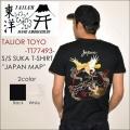 """テーラー東洋、""""TT77493""""、S/S SUKA T-SHIRT """"JAPAN MAP""""、S/SスカTシャツ[スカジャン][SOUVENIR JACKET][S/STee]"""