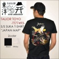"スーパーSALE!! \8,532-⇒\5,119-!! 40%OFFセール!! テーラー東洋、""TT77493""、S/S SUKA T-SHIRT ""JAPAN MAP""、S/SスカTシャツ[スカジャン][SOUVENIR JACKET][S/STee]"