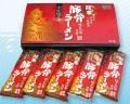 熊本県産小麦使用 熊本豚骨ラ−メン 10袋