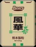 九州産中華麺用粉 風華 25kg