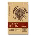 石臼挽き小麦粉KJ-15 15kg