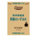 《熊本県産チクゴイズミ 麺用粉》 阿蘇のいずみK 25kg 【送料込】